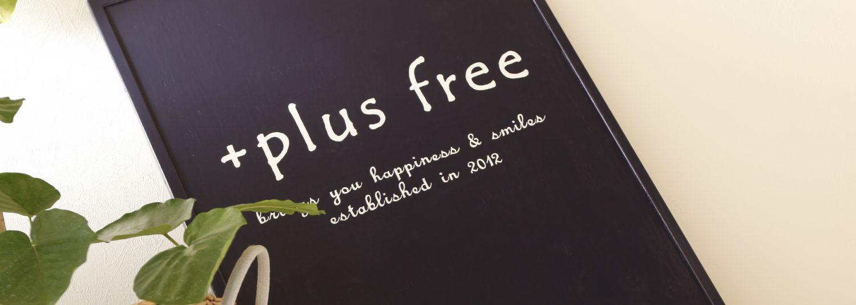 +plus free